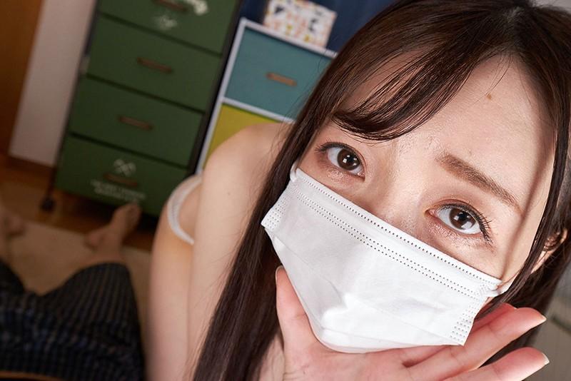 VRKM-039-C K M Produce Masked Girl VR - Part C